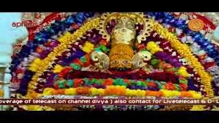Khatu Shyam Bhajn  |Khatu Shyam Bhajn| Twinkle Sharma - AP Films