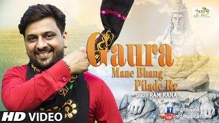 सुपर हिट भजन   तू थाले कुंडी सोंटा   Ram Rana   VKV entertainments   Full HD    2016  Official Video