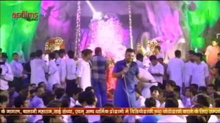 Kanhaiya Mittal || Mujhe Mere Shyam Ka Sahara ha Shyam Bin Kaun Hamara Ha || live ||AP Films