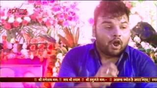 Kanhaiya Mittal    Kya Mangu Ji Mein Kya Mangu    live   AP Films