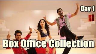 Tutak Tutak Tutiya Box Office Collection Day 1