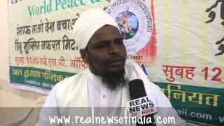 Stop Discrimination Says  Al Insaf Public Foundation ( National President)