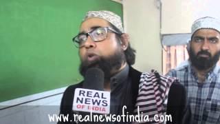 ERADICATE TERRORISM AIUMB Says to Modi GOVT..