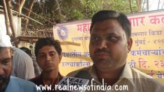 Hamari Maange Puri Karo with Maharashtra Labour Welfare Board Members