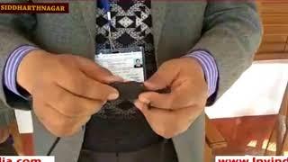यूपी बोर्ड परीक्षा: ताबीज की शक्ल में छात्र ने पहना था मोबाइल