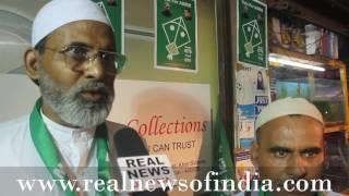 Nazrein Nagarsevak Per With Sharafat H. Choudhary AIMIM Party 2017 BMC Election Ward 87