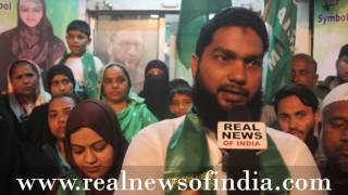 Nazrein Nagarsevak Per With Gulnaz Qureshi AIMIM Party 2017 BMC Election Ward No.92
