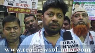 Nazrein Nagarsevak Per with Shabbir Hussain Shaikh Mumbai BMC Election 2017 Ward No. 96
