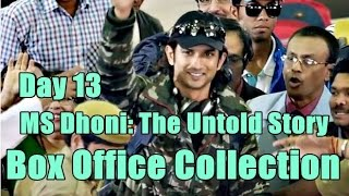 MS Dhoni Box Office Collection Day 13