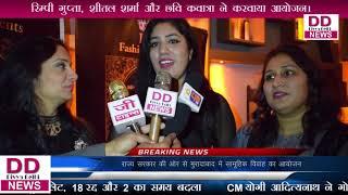 Miss And Mrs  Gorgeous Divas Of India 2018 के हुए Auditions  ll Divya Delhi News
