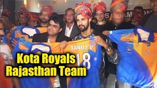 Kota Royals Rajasthan Team Jersey Launch | MTV Box Cricket League 2018 | BCL 2018