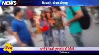Viral video: Girls terrible cat fight at NSP, North West Delhi