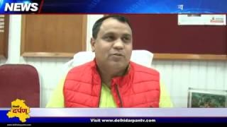 NDMC Rohini zone Organizes training camp for employees to teach them cashless system