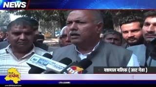 Jaat Reservation knocks BJP Head office in Delhi, Protests may restart