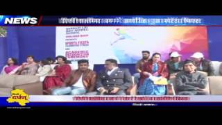 DAV Shalimar Bagh organizes Sports Fiesta, Wrestler Sushil Kumar as Chief Guest