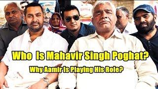 Who Is Mahavir Singh Phogat In Dangal Movie?