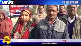 ऑडी कार और तरुण शर्मा की मौत : हादसा या रोड रेज में हत्या, Audi car killed youth in Rohini