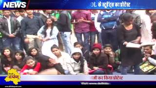 DU SOL students protest at Faculty of Arts, Demand more classes, better facilities
