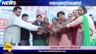 सुल्तानपुरी में Aam Aadmi Party का कार्यकर्ता सम्मेलन, महिलाओं को विशेष सम्मान