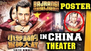 Salman Khan's Bajrangi Bhaijaan Posters In CHINA Theater's - Ready For Storm