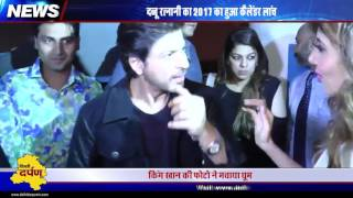 Daboo Ratnani calender 2017 launch, SRK and many other stars attend the event