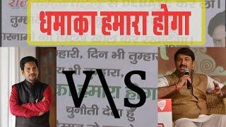 BJP-AAP Leaders in Burari of North East Delhi challenge each other for open debate