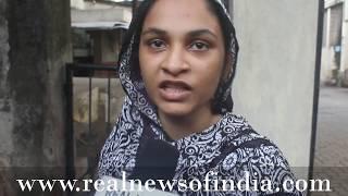 Shivsena Mahila Shakha Pramukh nai kiya Garib Mahila ke upar Atyachar...Real News of India