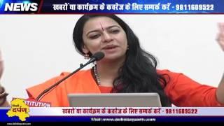 आरोग्यालय सेमिनार में Acharya Pratishtha Speaks About Importance Of Ayurveda In Human's Life