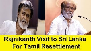 Rajnikant Srilanka Visit -Superstar Super Move | Srilanka visit on 9th April'17