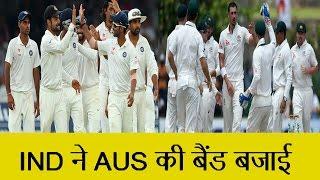 Ind Vs. Aus 4th Test - इंडिया स्ट्रांग सिचुएशन मैं इंडिया का होगा Series