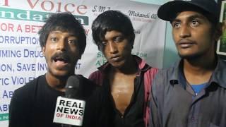 Drugs Band Karo Hum Sudhar Jayenge / Stop Drugs selling