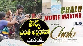 Chalo Making Official   Chalo Movie Making   Naga Shaurya, Rashmika Mandanna   Ira Creations