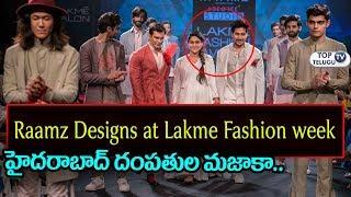 Raamz Designs at Lakme Fashion week | Karan Singh Grover | Bipasha Basu Husband | Top Telugu TV