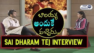 Sai Dharam Tej Interview about Intelligent Movie | Balakrishna | Prabhas | Top Telugu TV