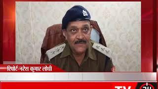 रामपुर - पैसों की लालच में सरकारी कर्मचारी बने अपराधी - tv24