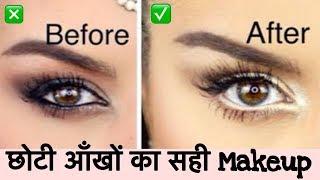 Easiest Eyeliner TRICK for Beginners | How to Make Eyes Look Bigger - Step by Step | JSuper Kaur