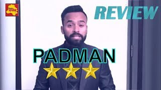 Pad Man Movie Review by AT | Bollywood Movie Reviews | Latest Reviews | Akshay Kumar | Sonam Kapoor