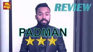 Pad Man Movie Review by AT | Bollywood Movie Reviews | Latest Reviews | Akshay Kumar | Sonam Kapoor