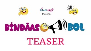 Teaser | CafeMarathi - Bindaas Bol | VOICE of Today's Youth