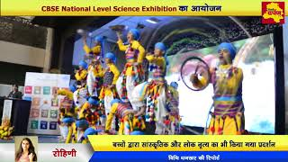 Rohini - CBSE National Level Science Exhibition at Mount Abu Public School