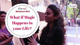 Naughty Imaginations of Boys and Girls | CafeMarathi - Bindaas Bol