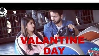 VALENTINE DAY | ADVENTURE ISLAND | DABAS FILMS