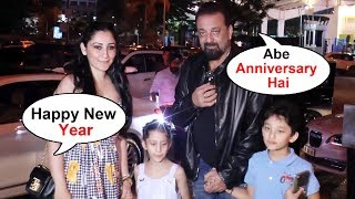 Sanjay Dutt And Manyata Dutt WEDDING Anniversary Celebration | Twins Shahraan & Iqra