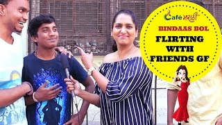 Flirting with Friend's Girlfriend | Open Question | CafeMarathi - Bindaas Bol