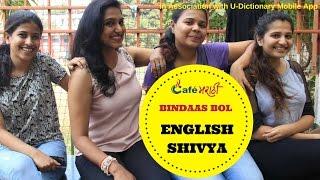 English Shivya (Cuss words) and its Marathi meaning | Open Question | CafeMarathi - Bindaas Bol