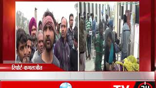 How bathinda building collapsed , complete story