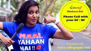 How to talk on phone with your Girl friend and Boyfriend | CafeMarathi - Bindaas Bol
