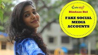 Fake Social Media Account Chi Request Kashi Handle Karaychi | Bindaas Bol