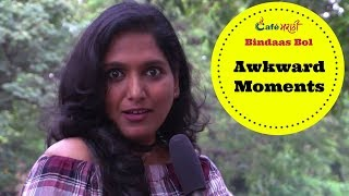 Awkward moments with Friends and Family | CafeMarathi Bindaas Bol