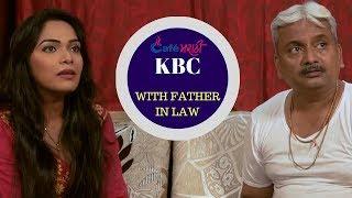 Comedy KBC - sasrya barobar - Cafemarathi
